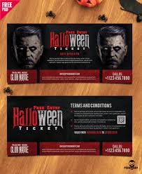 free halloween invite templates download halloween free entry ticket psd template psddaddy com