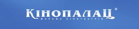 логотип кінопалац
