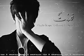 حزينه 2013 اجمل شباب2013 شباب