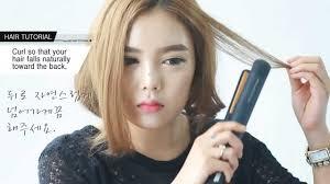 english subtitles korean hair fake short hair faux bob