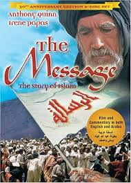 Post image for The Message: The Story Of Islam