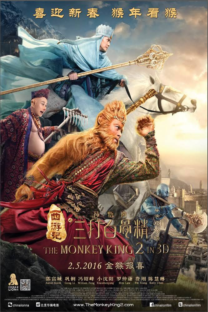 The Monkey King 2 (2016) 720p HEVC BluRay x265 450 MB