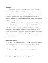 how to write a good essay about yourself Writing A Good Essay Introduction  College Essay Writing Examples     Writing A Good  Writing A Good Essay Introduction  College Essay Writing Examples