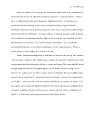 College essay introduction help   Custom professional written