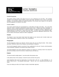 Cover Letter Example For Customer Service  resume   cover letter     Customer Service Cover Letter   Free Customer Service Cover Letter       cover letter