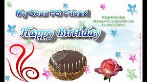 Free E Card Invitations Facebook Free Birthday Cards U2013 Gangcraft Net