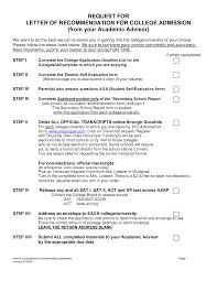 Scholarship Resume resume template college application resume example resume  samples for dhtqpldo Objective For Scholarship Resume
