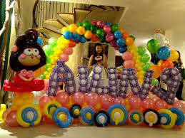 1st Birthday Decoration Ideas At Home Birthday Party Balloon Decoration Ideas Decorating Of Party