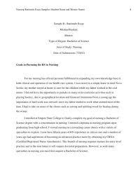 personal essay graduate school McGill University