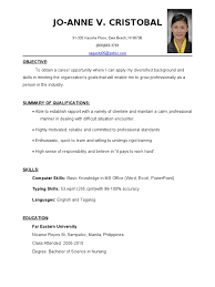 Sample Rn Resume 1 Year Experience by Sample Nurse Application Letter