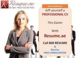 Resume ae  Resume ae offering Best CV Writing Services in Dub