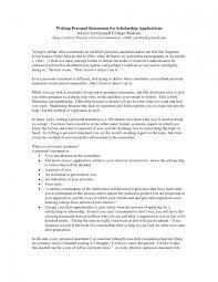 essay on english literature FAMU Online
