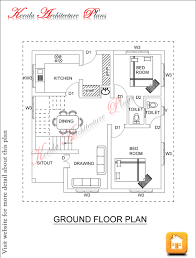 1600 square feet four bed room house plan architecture kerala