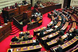 Δεν θα ζητήσει η ΝΔ ονομαστική ψηφοφορία για το Μεσοπρόθεσμο!...