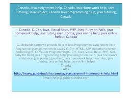 Homework help java   Doctoral dissertation assistance