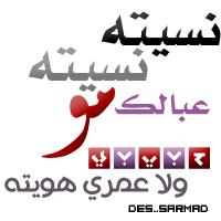 القاب للمنتديات 2014 القاب منتدى