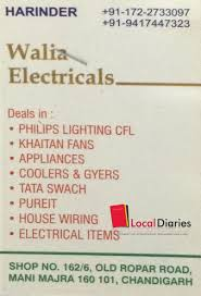 Philips Home Appliances Dealers In Bangalore Electrical Shops In Chandigarh India Local Diaries