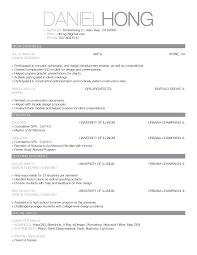 Combination Resume Format Updated Resume Samples Resume Cv Cover Letter Updated Resume