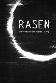 Rasen (Ring: The Spiral)