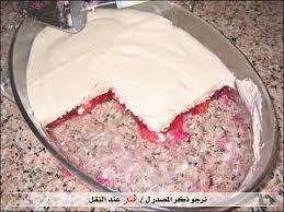 حلويات رمضانية Images?q=tbn:ANd9GcRZvpkA1mUlmFrujCIFjbsGCc1nK9KuQ3T--OW9AzxAAzVVzO4f