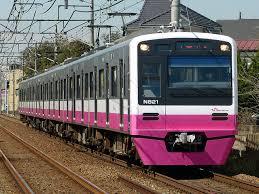 Shin-Keisei Line