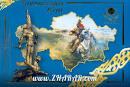 16 желтоқсан тәуелсіздік күні қазақша тәрбие сағат жинағы » ZHARAR