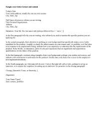 Advisory Board Appointment Letter Template Chassis Engineer Cover Letter