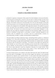 Persuasive Essay Examples  th Grade FAMU Online