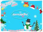 Happy New Year 2556 , เวดดิ้งอินเลิฟ ร่วมส่ง ส.ค.ส. ส่งความสุข แด่ ...