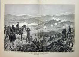 Battle of Kızıl Tepe