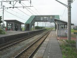 Hirabayashi Station