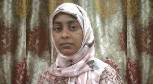 Lubna Sarwath