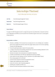 Food And Beverage Supervisor Job Description F U0026b Mgt Trainee
