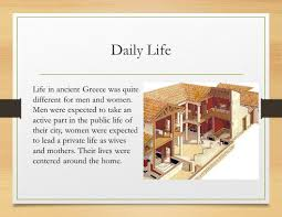 daily life in ancient greece what can these artifacts tell us