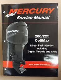 service manual mercury 200 225 optimax dfi dts 90 859769r2 2002