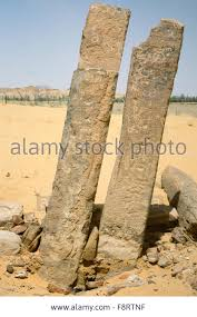 Ancient Rajajil Standing Stones In Sakaka  In The Al jawf  Or