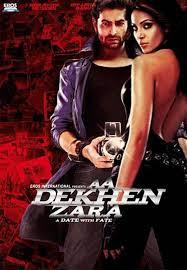 ดูหนัง Aa Dekhen Zara พลิกแผนล่ากล้องผ่าอนาคต