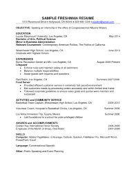 McKinsey Resume Sample resume template uptowork