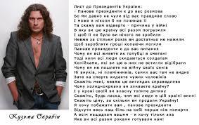 Ефремова могут судить за сепаратизм, - Наливайченко - Цензор.НЕТ 1282