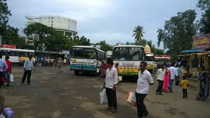 Eluru Old bus station