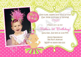 Happy Birthday Invitation Card Template 21 Kids Birthday Invitation Wording That We Can Make U2013 Sample