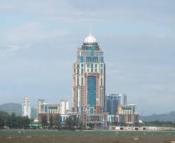 Sabah State Administrative Centre