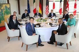 G7 del 2016
