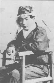 Yoshinao Kodaira