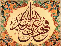 Cultura árabe e sua história Images?q=tbn:ANd9GcRfUfVB2GEgHJCD6dMny7ePoqkXQLBuDIrfUd89hIh2RcmxRoFJ