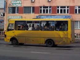 В Коростене подняли стоимость проезда в городских маршрутках до 2 грн