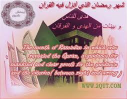 رمضان كريم Images?q=tbn:ANd9GcRfgkzSV6B_HDTS2hUG9pQfslJhrFXObDWy43t6tRDZcFKIlKk&t=1&usg=__0aBomOmG3aEH7bk_vcNVUz_PQBk=