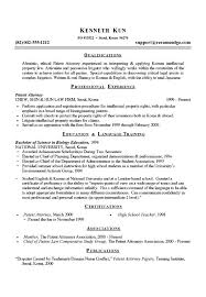 Executive Assistant Job Resume by 266 Best Resume Examples Images On Pinterest Resume Examples
