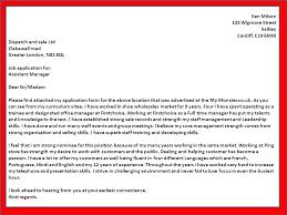 Fbi Cover The Last Progressive President FBI Cover Letter inside Fbi Cover Letter