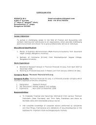 Sample Entry Level Resume  entry level resume samples   resume     aaa aero inc us Entry Level Resume Sample Entry Level Resume Entry Level Resume